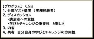 新人+a04