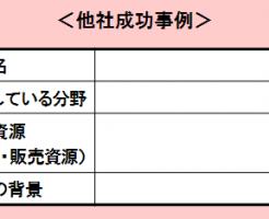 column161118_01