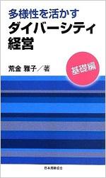 kadai_06_book